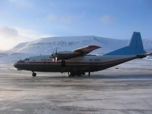 Арктика 9